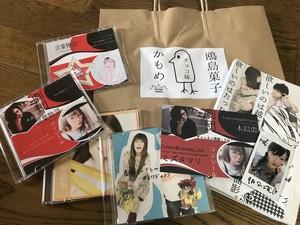 【限定5個】劇コン!福袋!【超お得!!】
