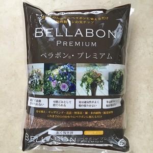 【ベラボン・プレミアム】ギャザリング用あく抜きベラボン5リットル~重くて処理に困る土はもう使わない