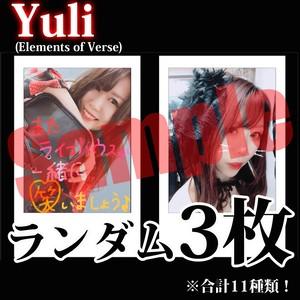 【チェキ・ランダム3枚】Yuli(Elements of Verse)