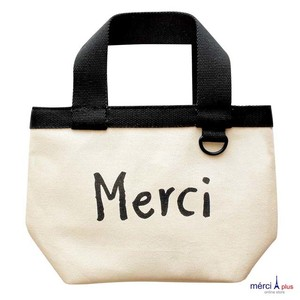 Vivre Lunch Tote Bag(S)(保冷機能付き)