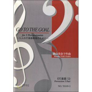 T0109 GO TO THE GOAL(Percussin/M. TOKUYAMA /Full Score)