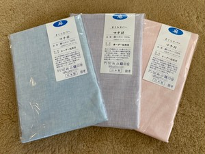 オーダーメイド枕専用カバー オリジナル プレミアム・ワイドサイズ 麻 リネン