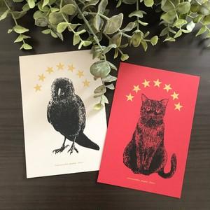 魔女の庭 ポストカード(黒猫のヴィヴィ/烏のアル)