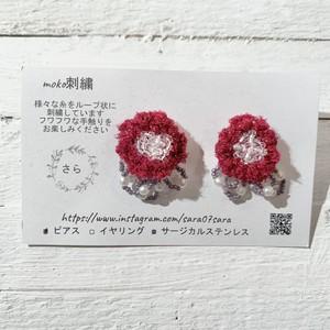 作家【さら】赤い刺繍のお花とパールのピアス サージカルステンレス