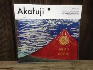 アカフジパスポートケース