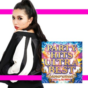 PARTY HITS ULTRA BEST -Generation- Mixed by DJ RAIN