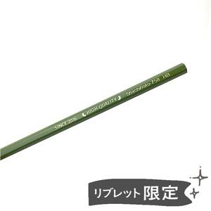 しゃちほこ鉛筆
