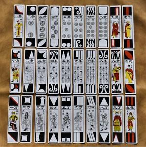 水滸娯楽牌