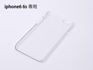 iphone7専用プラスチックカバー
