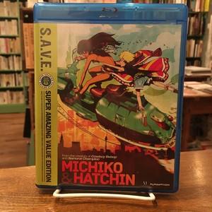 【Blu-ray】MICHIKO & HATCHIN ミチコとハッチン / Sayo Yamamoto 山本沙代