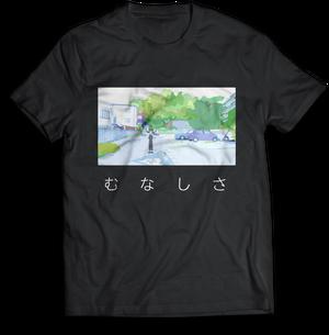 【受注生産】senpai×フライングベイビーズコラボTシャツ「むなしさ」【8月下旬お届け予定分】
