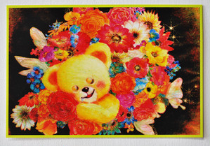 PO*ストカード『夢見る小熊』