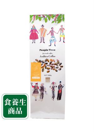 ディカフェ アラビカコーヒー(中深煎り)People Tree