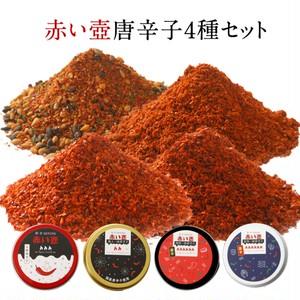 〈送料無料!〉赤い壺 唐辛子 4種缶セット