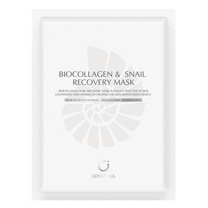 バイオコラーゲン&スネール リカバリー マスク 10枚  セラゼナ BIOCOLLAGEN&SNAIL RECOVERY MASK SERAZENA【送料無料・レターパック限定】