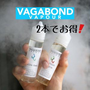 VAGABOND2本セット【VAGABOND VAPOURを広めよう!】