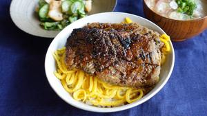 (このレッスンの受付は終了いたしました)ヴィーガン料理の基本シリーズ 『庄司いずみの ヴィーガン鰻のうな玉丼レッスン』