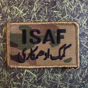 ISAF multicam パッチ