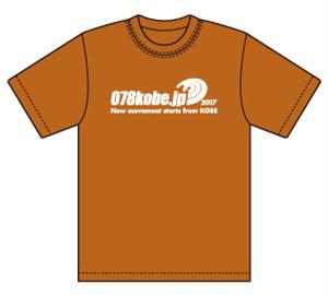 078food 2017 T-Shirt