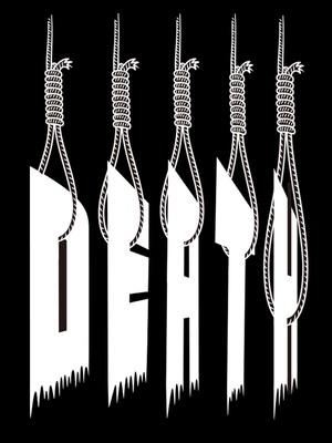 死亡遊戯 ブラック Tシャツ