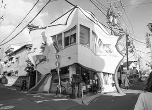 糸崎公朗『日本の脱構築主義建築 P2160235』