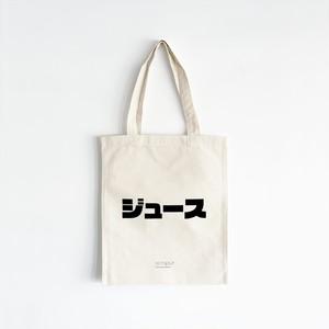 ホホホ座 金沢 / HUM&Ho トートバッグ