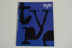 eye  No.7 Vol.2  1992