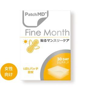 日本人向けパッチMD「for Japanese」貼るマンスリーケア30パッチ
