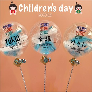 【Childrenr's day】Stick Balloon M