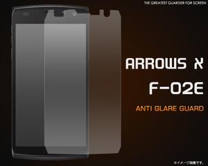 反射、映り込みも防止!! ARROWS X F-02E用反射防止液晶保護シール