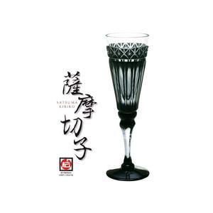 【- 薩摩切子 -】薩摩黒切子 シャンパングラス 送料無料!!