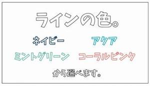備考欄に好きな色を書いてください。(50円で販売しておりません)