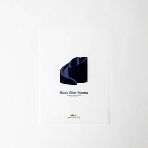 イサム・ノグチ A4ファイル ブラック・スライド・マンテラ
