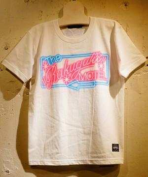 RAKUGAKI MOTEL NEON Logo T-Shirts White