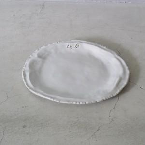 Drip Appetizer Plate