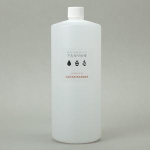アルカリの雫 1L詰替ボトル キッチンの油汚れ 水 換気扇 電子レンジ 野菜洗い