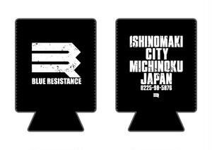 BLUE RESISTANCE_Koozie