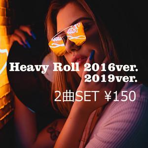 Heavy Roll -Rock-