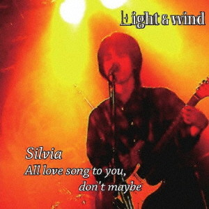 Light&wind - Silvia / All love song to you,don't maybe - GEE1119