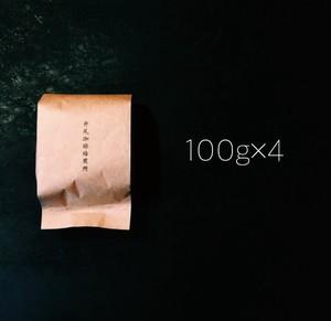 日々の珈琲(秋)select 100g×4