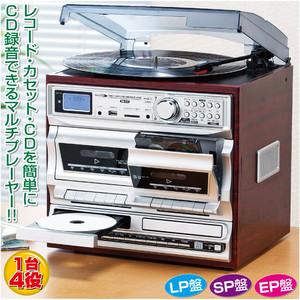 マルチダブルオーディオ レコードプレイヤー レコード CD カセット ラジオ