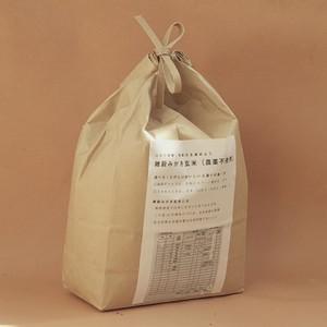 雑穀みがき玄米1500g(セットでお得)