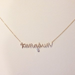 lettered necklace