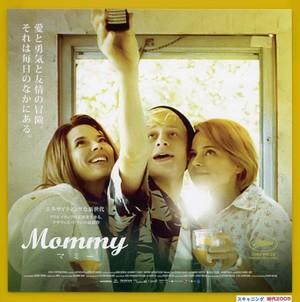 (5) Mommy マミー