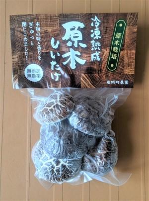 冷凍熟成原木椎茸