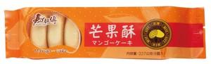 馬師博芒果酥 5パックセット