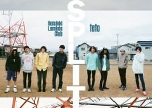 Helsinki Lambda Club  / teto  「split」