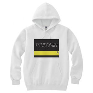 TSUBOMIN / COLOR BAR HOODED SWEATSHIRT #FDED00