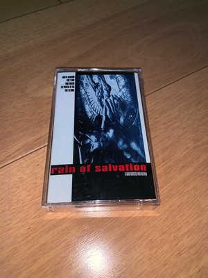 Rain of Salvation - A War Outside and Within TAPE