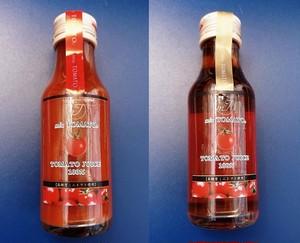 【ミニ赤×5&金×5】赤と金のミニトマトジュース各5本セット